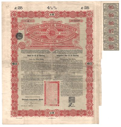 Imperial China Bond of 1898