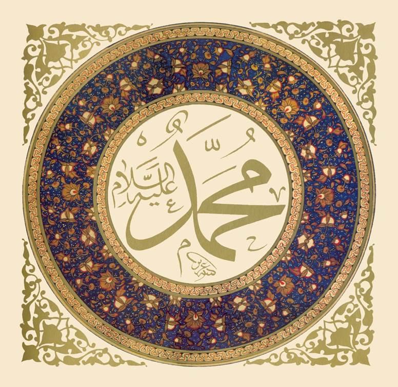 Islamicart