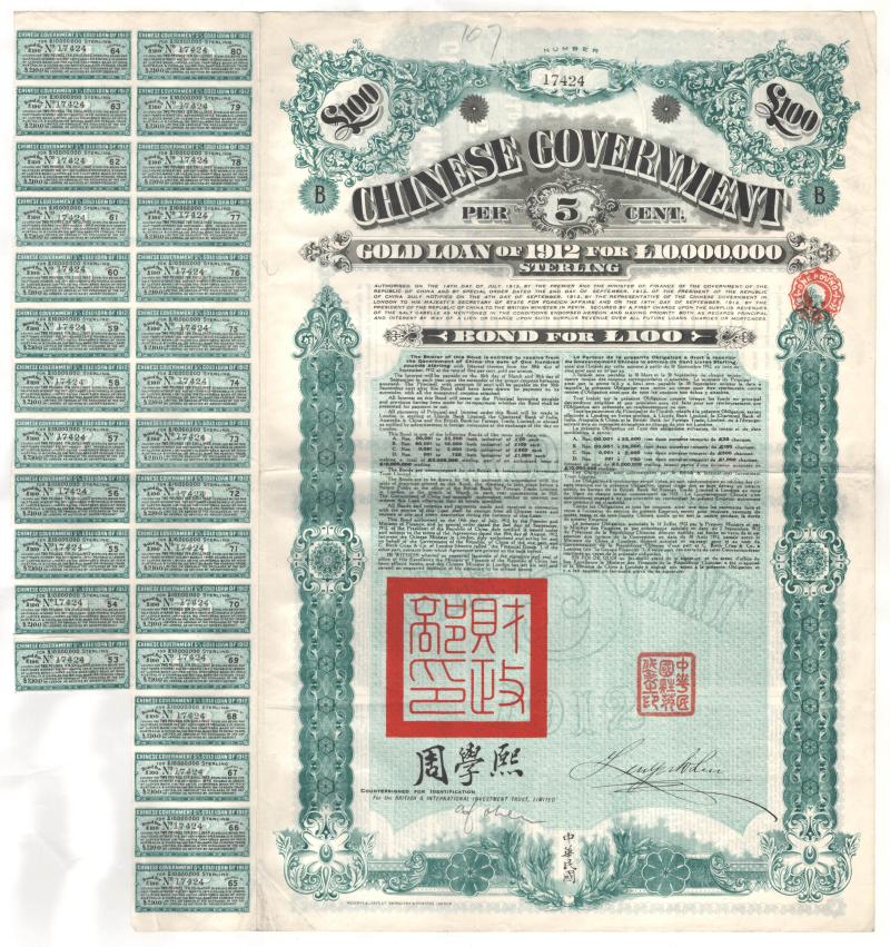 China 1912 5pct gold bond